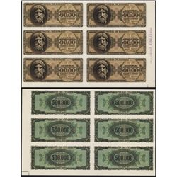 Bank of Greece, 1944 Inflation Issue Specimen Sheet of 6 Notes.