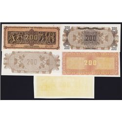 Bank of Greece, 1944 Inflation Issue Progress Proofs (5).