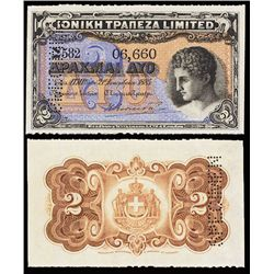 Ionian Bank Limited, 1885 Issue Specimen.