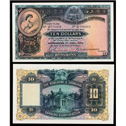 Hongkong & Shanghai Banking Corporation, 1946-48 Issue.