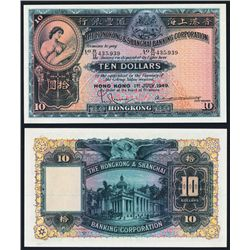 Hongkong & Shanghai Banking Corporation, 1949 Issue Specimen Banknote.