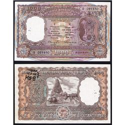 Reserve Bank of India, ND (1975) Issue Banknote.