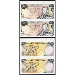 Bank Markazi Iran, Unissued Uncut Pair, ND (1974-79) Issue.