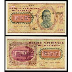 Banque Nationale Du Katanga, 500 Francs Specimen Banknote.