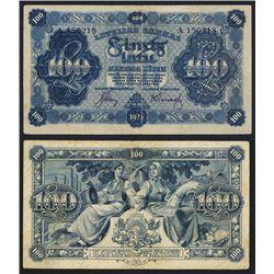 Latvijas Bankas - 1923 Issue.