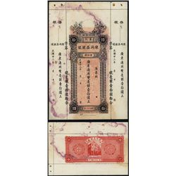 Chan Tung Cheng Bank 1934 Issue Banknote.