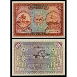 Maldivian State, Government Treasurer, 1947/AH1367 Banknote.
