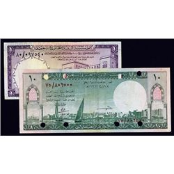 Saudi Arabian Monetary Agency Pair.