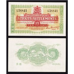 Government of the Straits Settlements Issued Banknote.