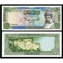 Central Bank of Oman, 1992 (AH1413) Issue Banknote.