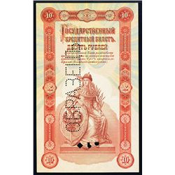 State Credit Notes, 10 Rubles, 1894 Uniface Front Specimen.