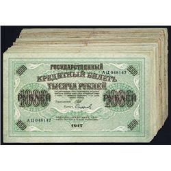 Government Credit Notes, 1917 Issue Lot of 41 Notes.