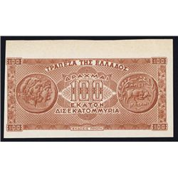 Debenture Bonds Issue, 1918 Issued Banknote.