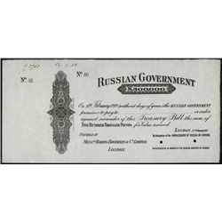 Russian Government, 1918 Treasury Bill Specimen.
