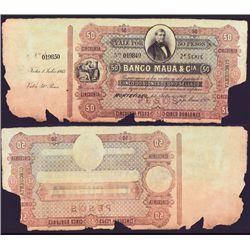 Banco Maua & Cia., Discovery 1865 Issue Previously Unknown Denomination Banknote.