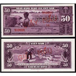 National Bank of Viet Nam 1956 ND Issue Specimen.
