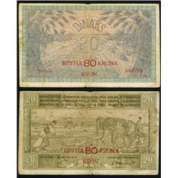 1919 Krone Provisional Issue.