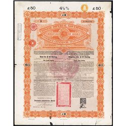 Chinese Imperial Government Issued Bond.