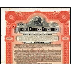 Imperial Chinese Government 1911, 100 Pounds, 5% Issued Bond.