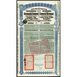 Lung-Tsing-U-Hai Railway Issued Bond.