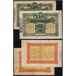 Nationalist Government Lottery Loan Lot of 2.