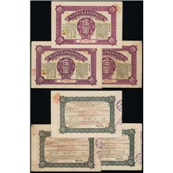 Second Nationalist Government Lottery Loan $5 Bonds Lot of 3.