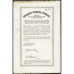 Shanghai-Nanking Railway, 1904 Net Profit Sub-Certificate.