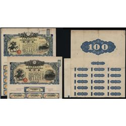 Greater East Asia War Special Treasury Bond Lot of 2 Issued Bonds.