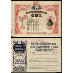 Imperial Government of Japan Issued Bond.