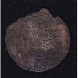 Red Sea Treasure Rasulid Aden Mint