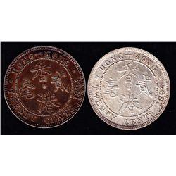1894 Hong Kong Twenty Cent Lot of Two