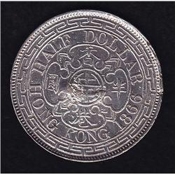 1866 Hong Kong Half Dollar