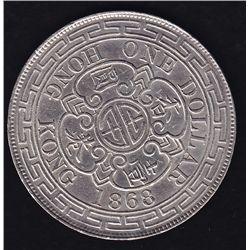 1868 Hong Kong QUEEN VICTORIA Silver Dollar