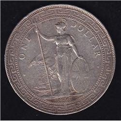 1897 Hong Kong / Great Britain Trade Silver Dollar