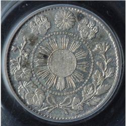 1871 (M4) Japan 5 Sen 53R-65B