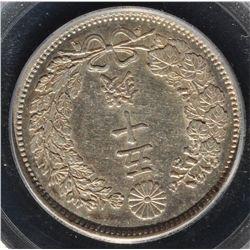 1873 (M6) Japan 50 Sen Type 2
