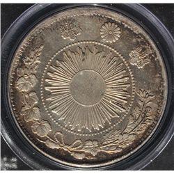 1870 (M3) Japan 1 Yen Type 1