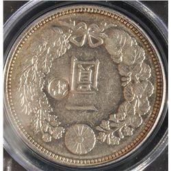 1896 (M29) Japan 1 Yen G/R