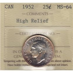 1952 Twenty Five Cent