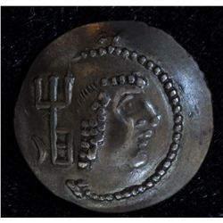 "Arabia Sabaeans and Himyarites (50  AD) - AR-1/4 Unit  Silver 'scyphate ""Light half denarius"" 16mm ("