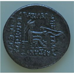 Orodes I Arsaces  XVI (75-63 BC) - AR-Drachm Rhage Mint Obv: Diad. and cuir. hd. l. Rev: Archer on t