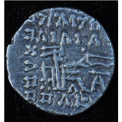 Osroes II (190 AD) - AR-Drachm Ecbatana mint Obv: Head l with long tapered beard wearing a tiara ear