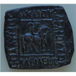 Spalirises   w/Spalagadames  (60-50 BC) - AE-Square Obol Obv: diad. king on horseback r. wearing arm