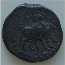Kushan Vima Kadphises (105-130 AD) - AE Tetradrachm 25 mm. Obv: King standing l., altar and trident