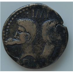 Augustus (27 BC - 14 AD) - AE-Dupondius. Obv: Back to back heads of Augustus  and Agrippa IMP DIVI F