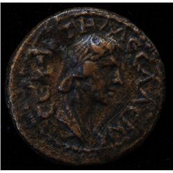 Messalina  (43-48 AD) - AE-17  Messalina  Aegae, Myrina Obv: Draped bust of Messalina  r.  MESSALINA
