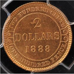 1888 Newfoundland $2 Gold - PCGS MS64, fantastic example.