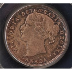 1858 Twenty Cent - PCGS MS65, difficult to improve upon. Perfect toning.