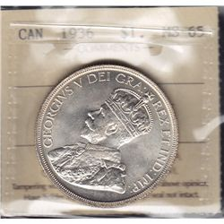 1936 Silver Dollar - ICCS MS-65