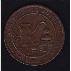 CH LC-16A1 - BR 562, Molson Token Lower Canada, 10.556g.